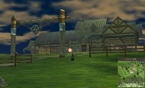 ハルライ牧場