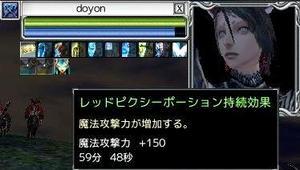 魔法攻撃力+150