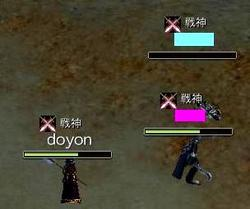 太麺アサ様死亡