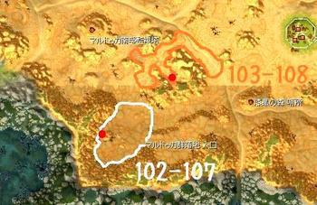 マル狩場 Lv102-108