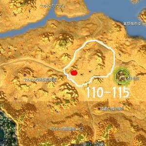 マル狩場 110-115