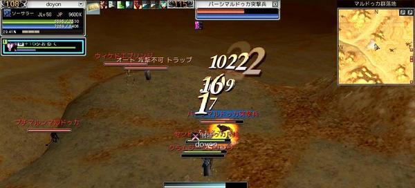 110-115固定狩り