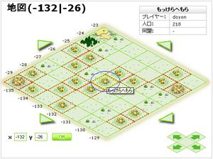 20090113 マップ