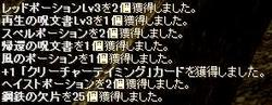 ゴミ(≡д≡)?