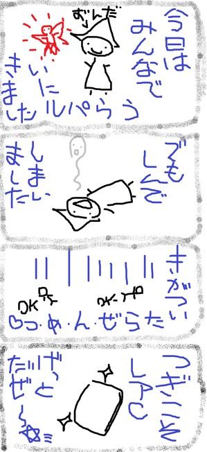 rappelz20101006-04.jpg