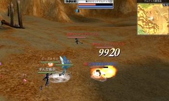rappelz20110130-01.jpg