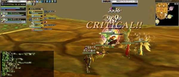 rappelz20110217-01.jpg