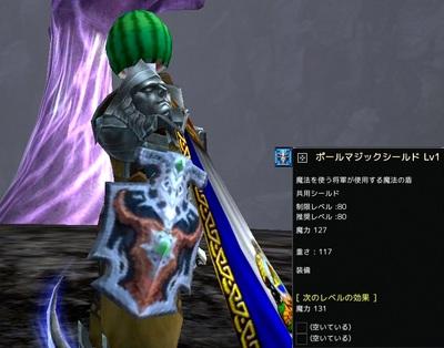 rappelz20110407-02.jpg