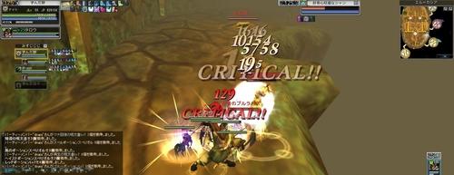 rappelz20110529-01.jpg