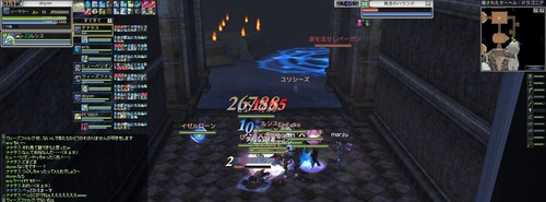 rappelz20110727-03.jpg