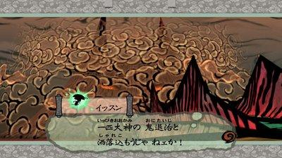 ookami20180910-001.jpg