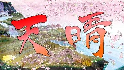 ookami20180910-008.jpg