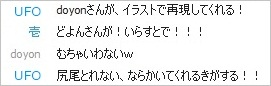 mhp320110208-01.jpg