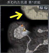 坑道マップ(ミニ)