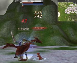 桜の道でキアス狩り
