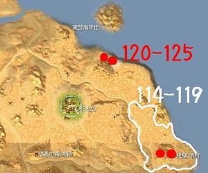 マル狩場114-119