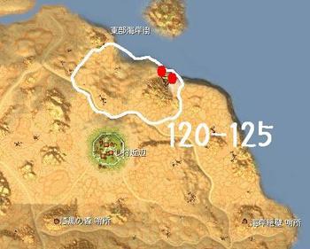 マル狩場120-125(マレ村北東)