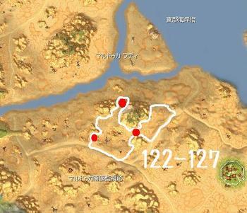 マル狩場 Lv122-127