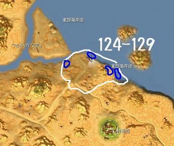 マル狩場 Lv124-129