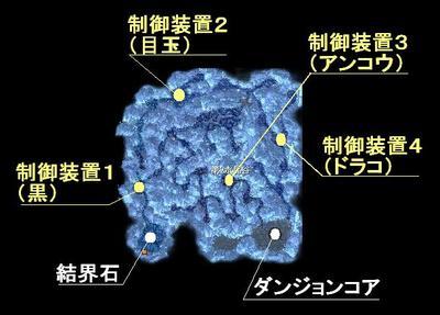 水晶シージ用マップ