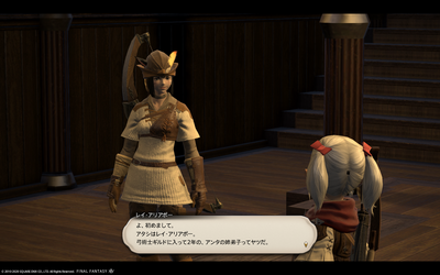 FF1420200521-001.png