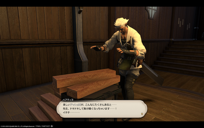 FF1420200521-002.png