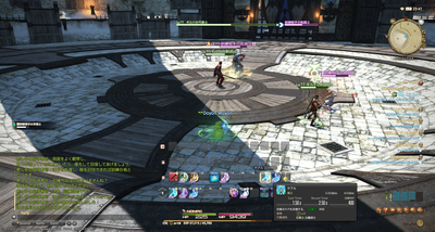 FF1420200521-009.png