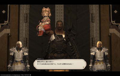 FF1420200524-006.png