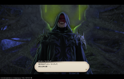 FF1420200531-004.png