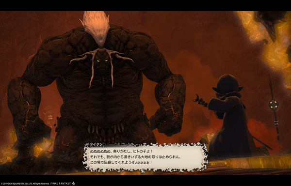 FF1420200606-001.png