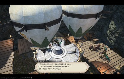 FF1420200606-005.png